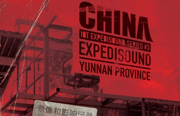 cover China Expedisound rid